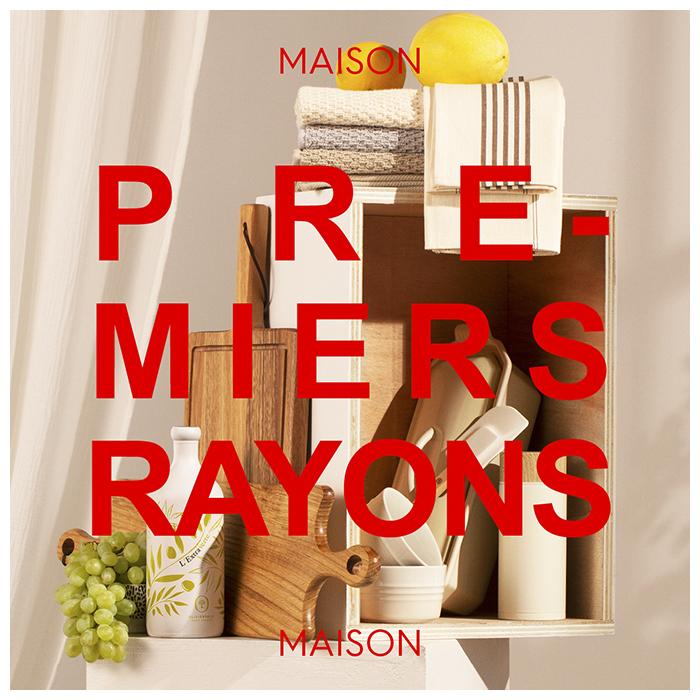 MARQUES AVENUE - KEYVISUAL-570px:570px2 copie